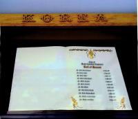 Korean War RCE Book of Remembrance